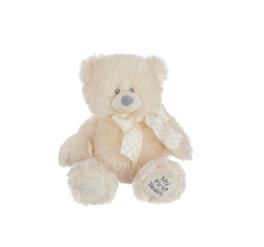 """My First Teddy - Cream - 8"""""""